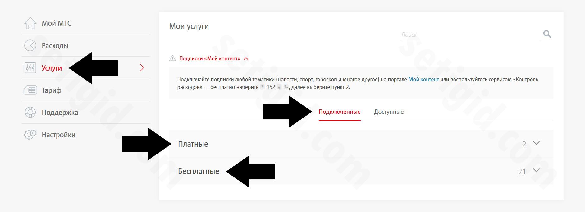Podklyuch_LK_1.jpg
