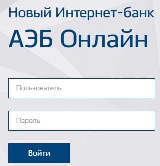 almazergienbank4.jpg