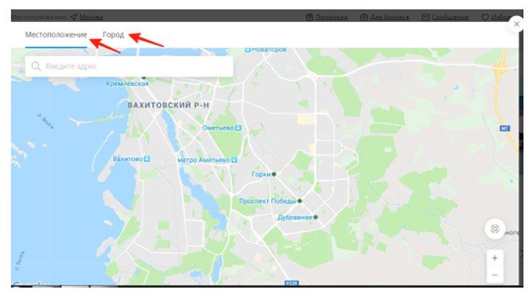 vybor-mestopolozheniya.jpg