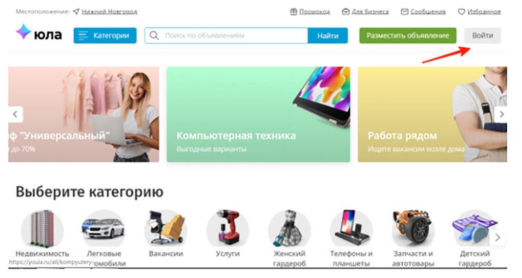 glavnaya-stranitsa-1024x546.jpg