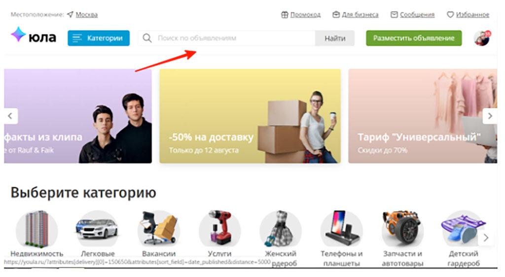 poisk-po-sajtu-1024x562.jpg