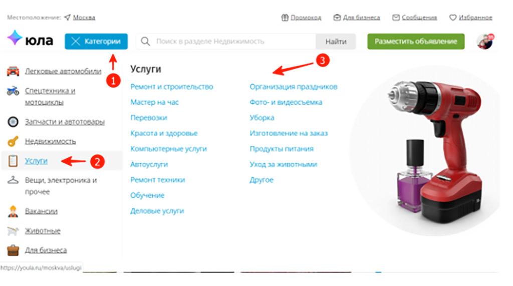 vybor-uslugi-1024x571.jpg