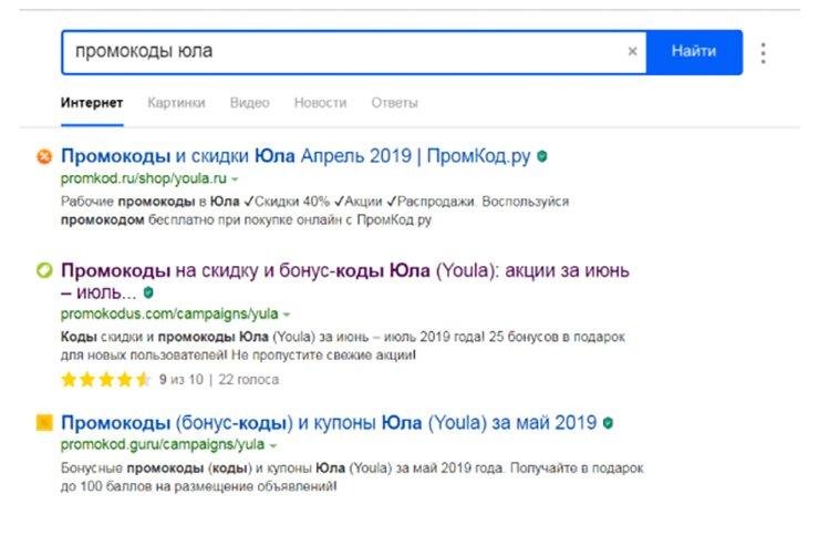 promokody-yuly.jpg