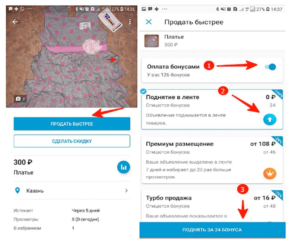 platnye-vozmozhnosti-yuly-1024x860.jpg