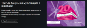 kinobar-300x97.png