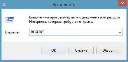 sletel_profil_windows_7_kak_vosstanovit_14.jpg