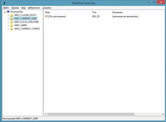 sletel_profil_windows_7_kak_vosstanovit_15.jpg