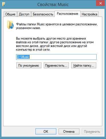 sletel_profil_windows_7_kak_vosstanovit_18.jpg