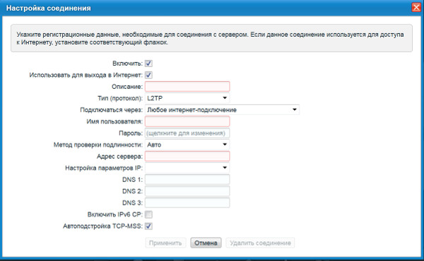 router-rostelekom-6.jpg