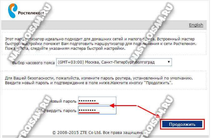 h118n-pasword-set.jpg