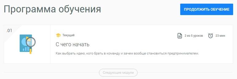 programma.jpg