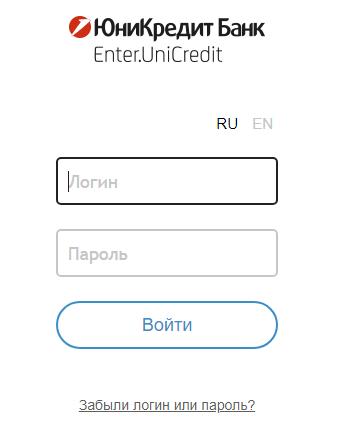 unicreditbank-vhod-v-lk.png