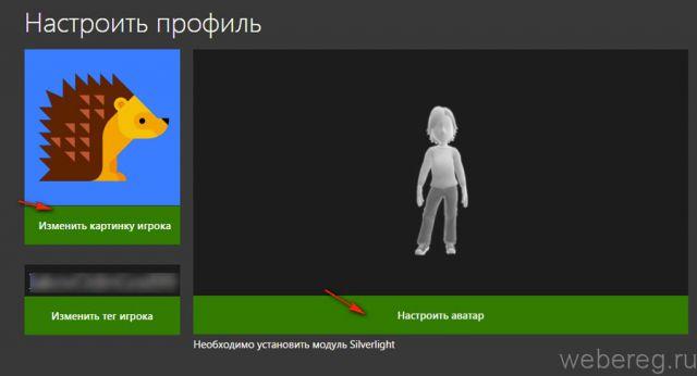 xbox-live-15-640x346.jpg