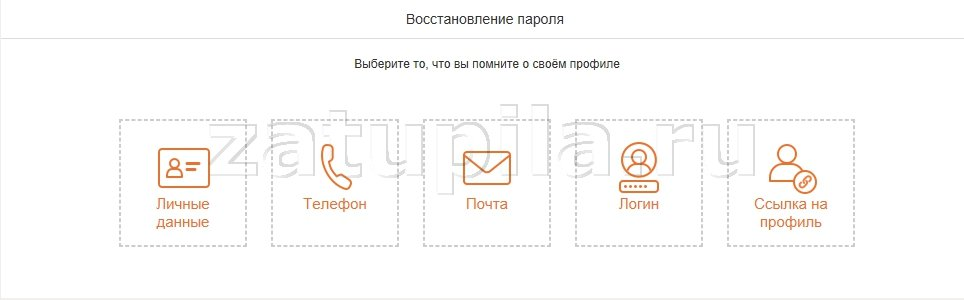 pomenyat-login-6.jpg