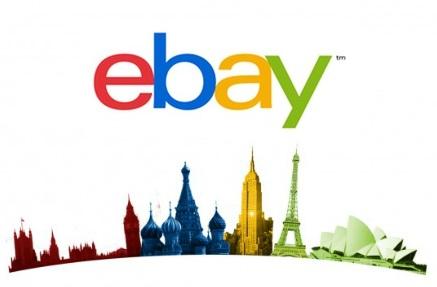 ebay-51.jpg