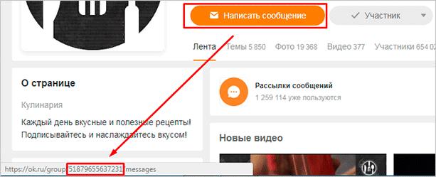 pp_image_3733_r9nyo47c1tunikalnyj-nomer-pablika.png