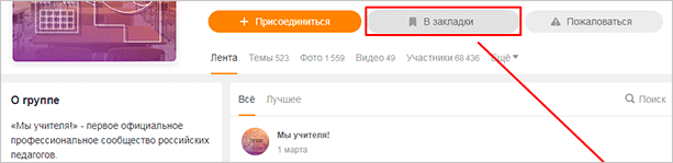 pp_image_3734_rp5oy74cptssylka-na-soobshchestvo.png