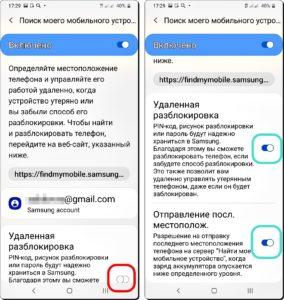 Najti-Samsung-5_6-284x300.jpg