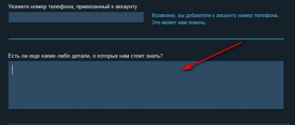ukrali-akstm-8-600x255.jpg
