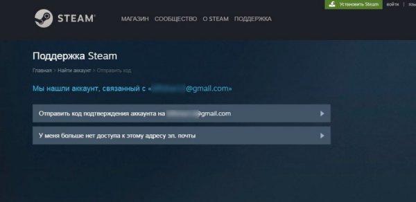 ukrali-akstm-13-600x292.jpg