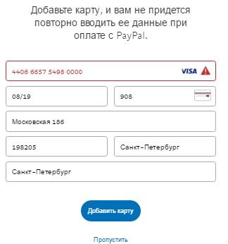 zareg-paypal-2-324x346.jpg