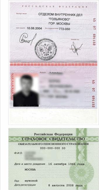 skany-dokumentov.png