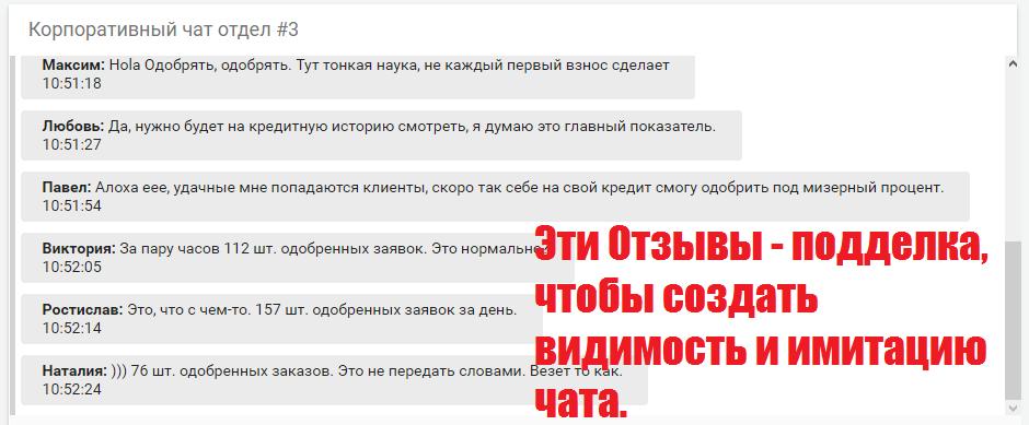 Kruiz-Dengi-otzyvy-o-sajte.png