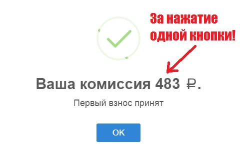 sajt-kruiz-dengi-otzyvy.png