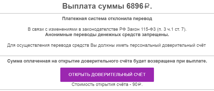 http-kruiz-dengi-ru.png
