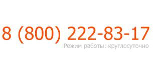 telefon-111111.jpg