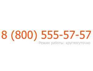 telefon-222222.jpg