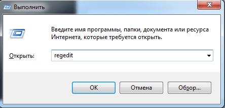 prilozhenie-vypolnit.png