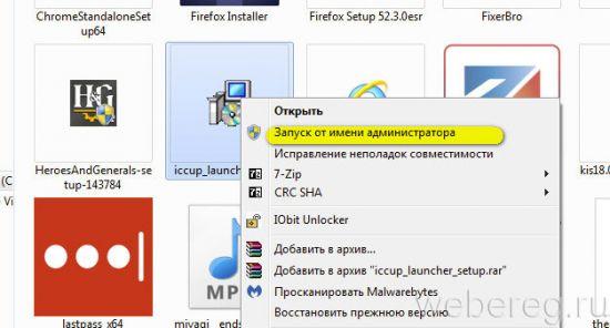 reg-iccup-11-550x296.jpg