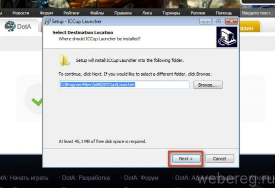 reg-iccup-13-550x377.jpg