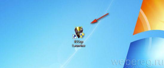 reg-iccup-16-550x230.jpg