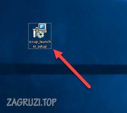 installyator-iccup.jpg