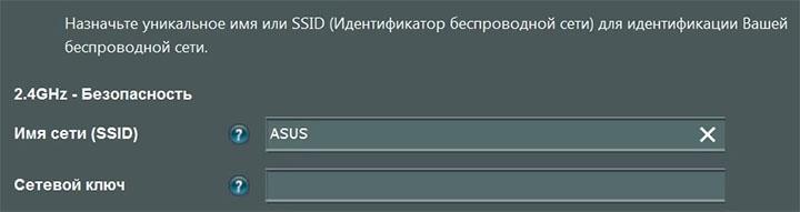 setup-wi-fi-password.jpg