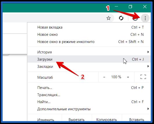 istoriya-google-chrome.png