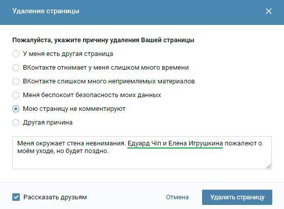 1-who-visit-vk.jpg