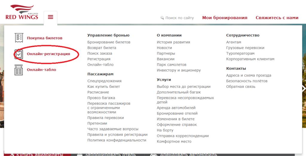 Bezymyannyj-9-1024x522.png