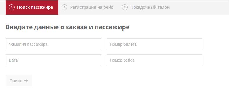 Bezymyannyj-12.png
