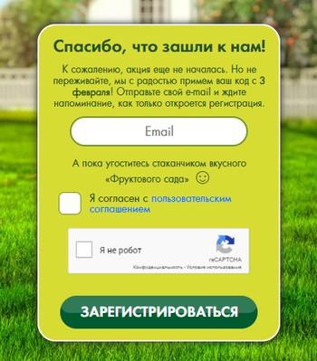 Registratsiya-koda.jpg