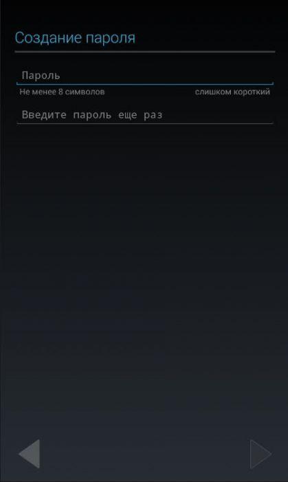 zareg-playmarket-6-419x700.jpg