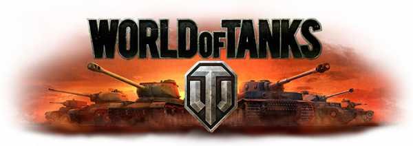 kak_polnostyu_udalit_world_of_tanks_s_kompyutera_24.jpg