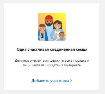 moya_semya_dlya_windows_phone14.jpg