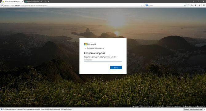 moya_semya_dlya_windows_phone3.jpg