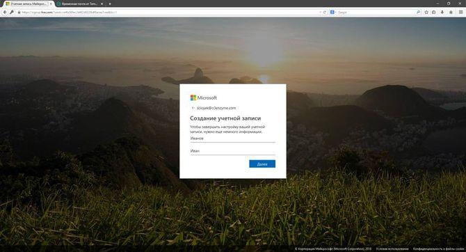 moya_semya_dlya_windows_phone4.jpg