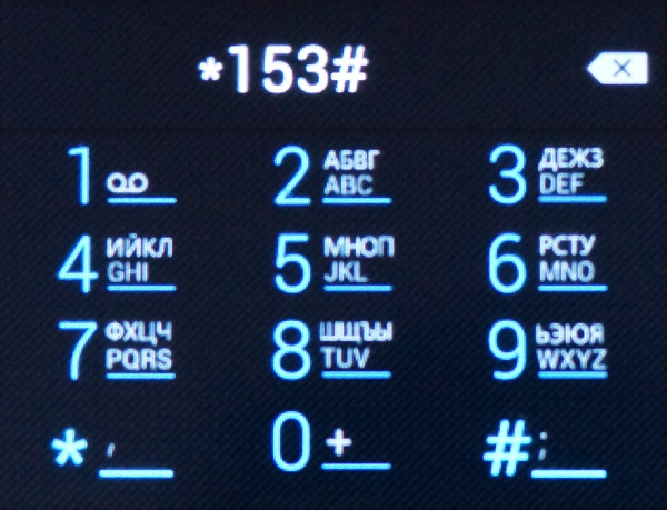 otkluchenie-platnih-uslug-tele2.jpg