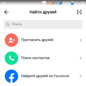sotcseti-1.png