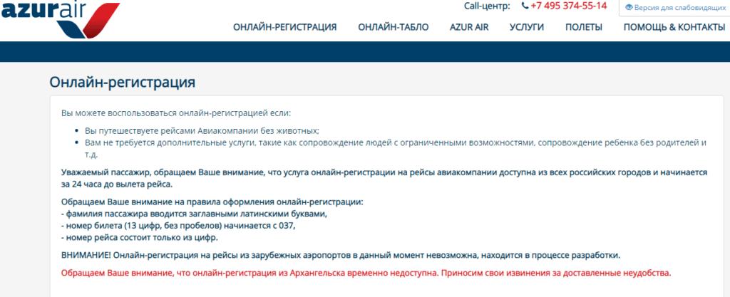 Bezymyannyj-16-1024x417.png